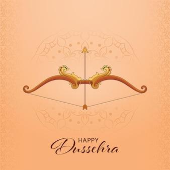 弓、オレンジ色の花柄の背景に矢印と幸せなダサインのお祝いのコンセプト。