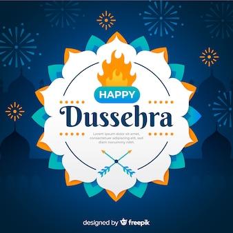 フラットなデザインで幸せなdussehraのお祝い