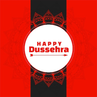 Happy dussehra decorative red wishes card design