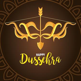 행복한 dussehra 축제와 화살 장식이있는 황금 아치