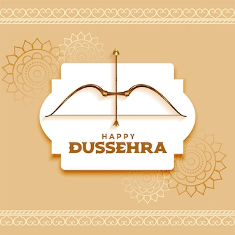 Felice dussehra festival card in stile indiano