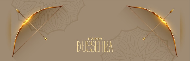 Happy dussehra festival celebration banner with bow and arrow vector