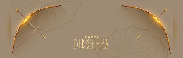 Bandiera di celebrazione del festival di dussehra felice con il vettore di arco e freccia