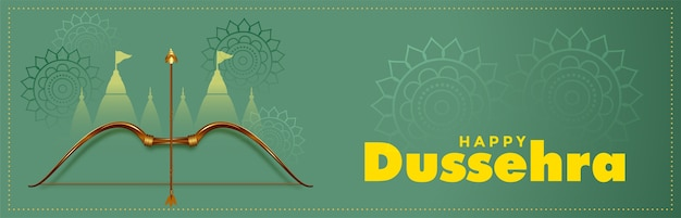 Happy dussehra festival celebration banner with bow and arrow