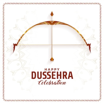 Happy dussehra festival celebration card