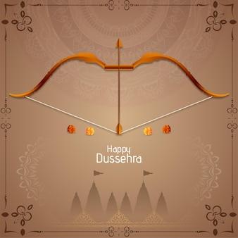 Счастливый dussehra фестиваль празднование декоративный фон вектор