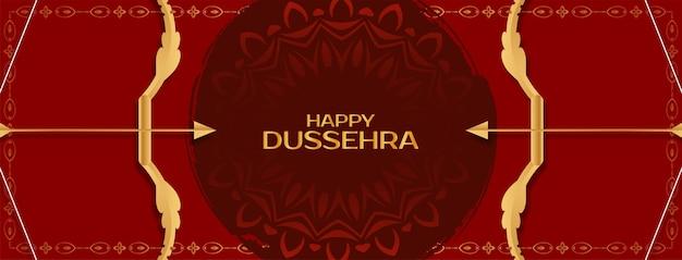 幸せなdussehra祭のお祝いエレガントなバナーデザイン