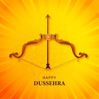 Fondo felice della cartolina d'auguri di festival di dussehra