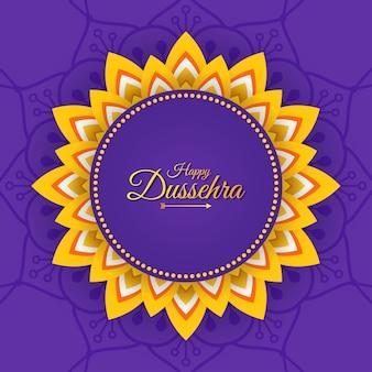 Концепция приветствия фестиваля happy dussehra