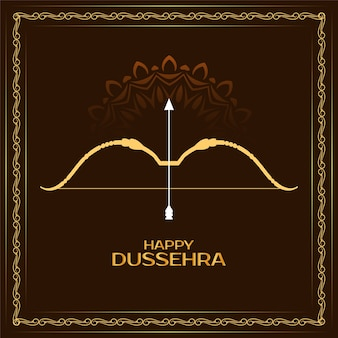 Happy dussehra festival greeting frame background vector