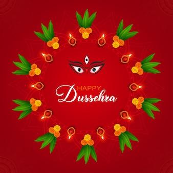 Фестиваль счастливого душера наваратри дурга пуджа раванна виджаядашами, также известный как дасара