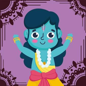 인도의 행복한 두 세라 축제, 주님 라마 전통 종교 인도 행사