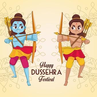 두 명의 라마 캐릭터가있는 행복한 dussehra 축제 포스터
