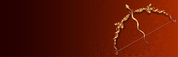 활과 화살과 함께 행복 dussehra 축제 넓은 배너