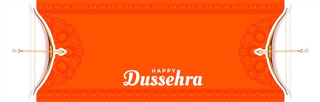 Happy dussehra festival wide banner with bow and arrow