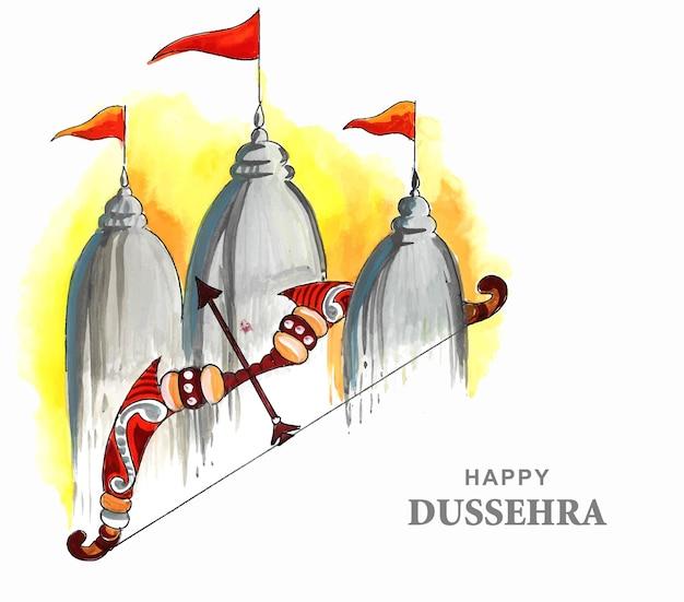 Il festival felice di dussehra desidera la priorità bassa dell'acquerello della carta