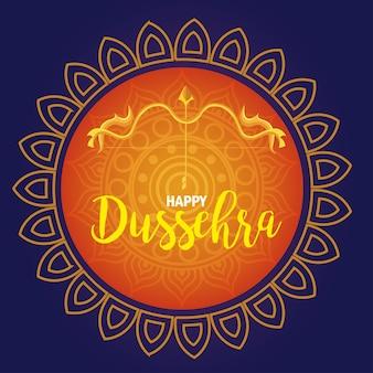 럭셔리 만다라의 황금 화살과 함께 행복한 dussehra 축제