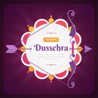 활과 화살을 가진 행복 dussehra 평면 디자인 배경
