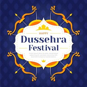 활과 화살로 행복 dussehra 평면 디자인 배경