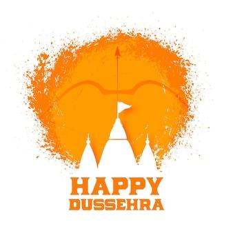 Счастливый душера дизайн поздравительной открытки с храмами