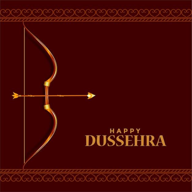 행복한 dussehra 힌두교 축제 소원 카드 디자인