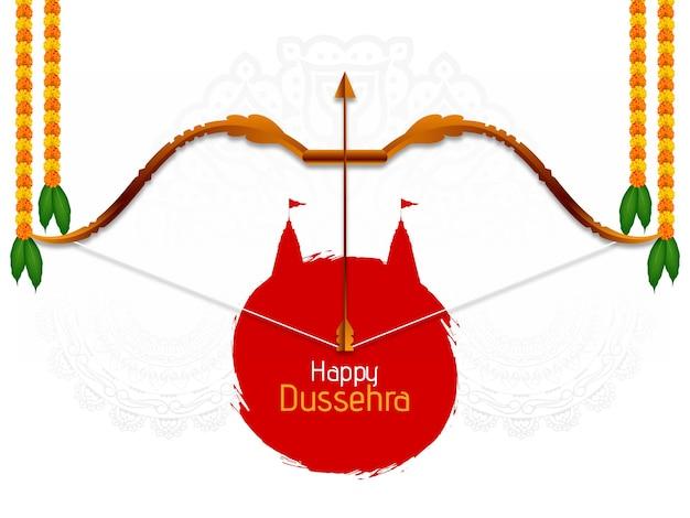 Happy dussehra indian cultural festival background vector