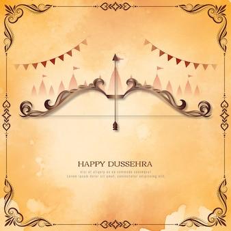 Счастливый dussehra индийский фестиваль художественный фон с вектором дизайна банта