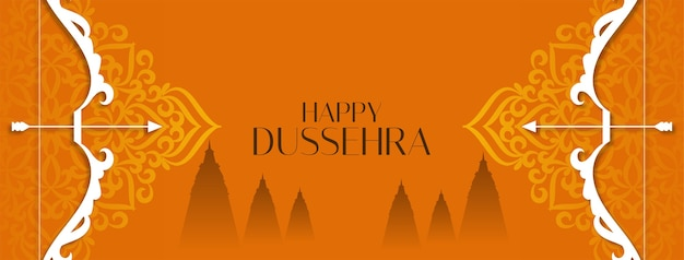 Happy dussehra indian festival banner with bow design