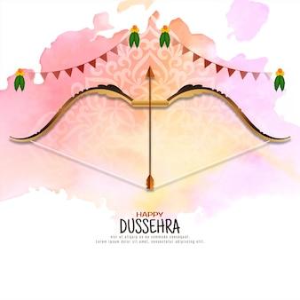 Felice festival indiano di dussehra bellissimo sfondo ad acquerello vettore