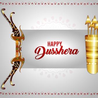 Happy dussehra indian festival celebration card
