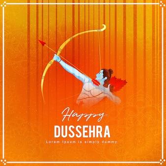 Поздравительная открытка с праздником индийского фестиваля счастливой душеры