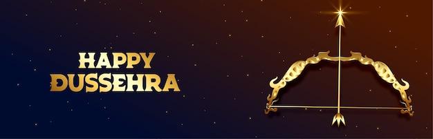 Celebrazione del festival indiano di dussehra felice con il vettore di arco e freccia