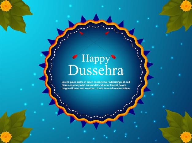 幸せなdussehraインドの祭り幸せなdussehraのお祝いの背景