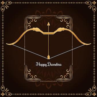 Счастливый dussehra индийский индуистский фестиваль приветствие фон вектор