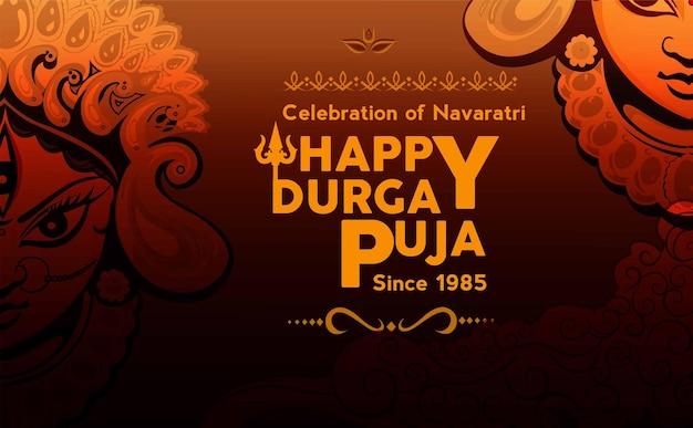 Счастливый душера наваратри фон дизайн празднуется в индуистской религии и фестиваль дурга пуджа