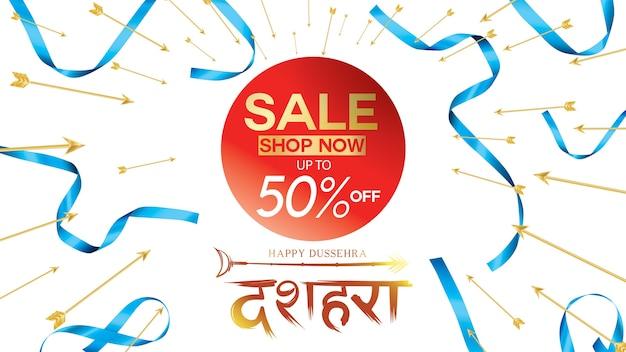 Happy dussehra navratri. translation : dussehra