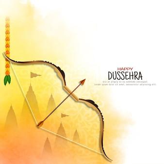 Счастливый dussehra традиционный фестиваль желтый акварель фон вектор