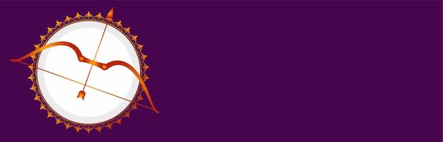 Bandiera di festival indiano tradizionale felice di dussehra con lo spazio del testo