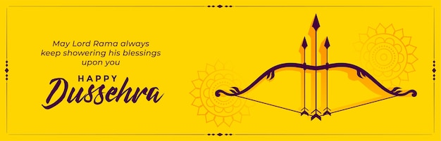 Happy dussehra wishes celebration banner with bow and arrow