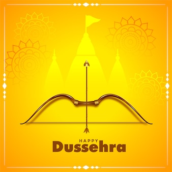 Happy dussehra yellow festival wishes card