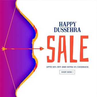 Happy dussehra фестиваль продажа скидка баннер