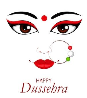 Happy dussehra векторная иллюстрация