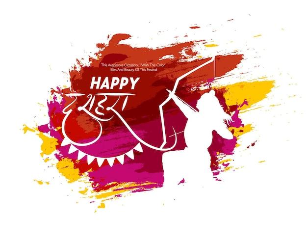 Счастливая душера иллюстрация господа рамы с луком, благословляющего на фестивале наваратри