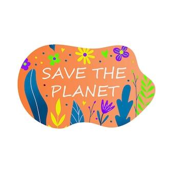 Открытка с днем земли с зелеными листьями, цветами, цветочными. эко-концепция экологии. всемирный день окружающей среды фон. спасти планету.