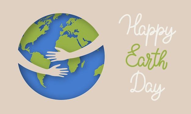 ハッピーアースデイ、世界環境デー。エコロジーの概念。惑星地球を抱き締めて世話をする手。地球儀の地図を使ってデザインし、ポスター、カード、バナーを抱きしめます。ベクトルイラスト