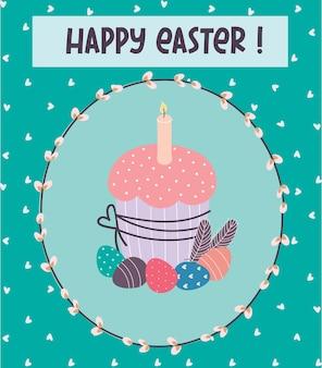 행복한 부활절. 부활절 케이크와 계란이 있는 엽서. 벡터 일러스트 레이 션