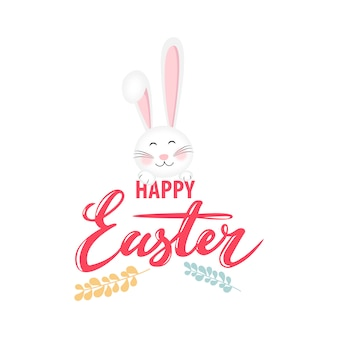Happy easter background card simple in design