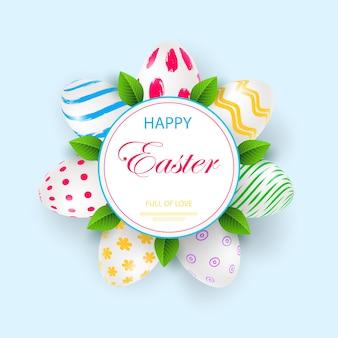 Счастливой пасхи фон шаблон с красивой ромашки и яйца.
