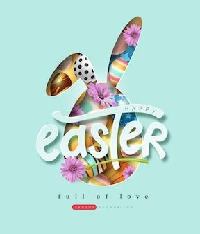 ハッピーイースターバナーの背景。カラフルな卵と花でウサギやウサギの形。