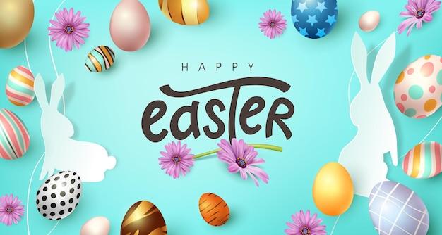 행복 한 부활절 배너입니다. 다른 장신구와 전통적인 색깔의 부활절 달걀입니다.